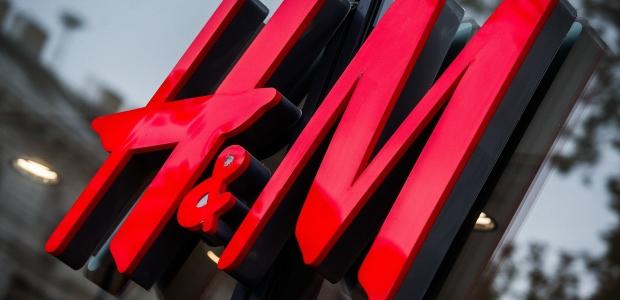 Какво значи H&M?