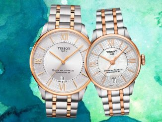 Часовници Tissot за двойки
