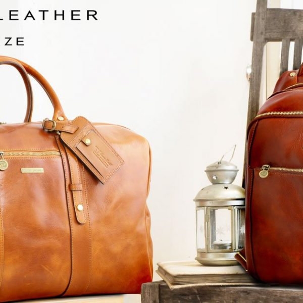 Съвети при избор на чанта за пътуване