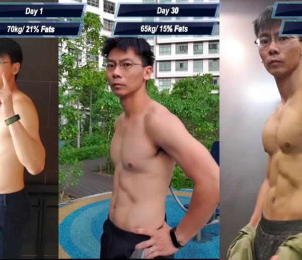 Пълна промяна с три упражнения на ден