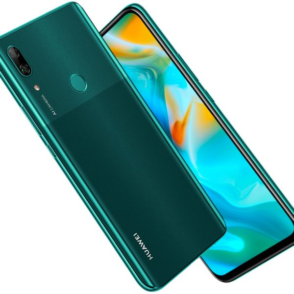 Huawei P Smart Z – вече се прeдлага в магазинната мрежа